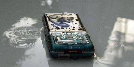 Sony Ericsson C702 picture 6