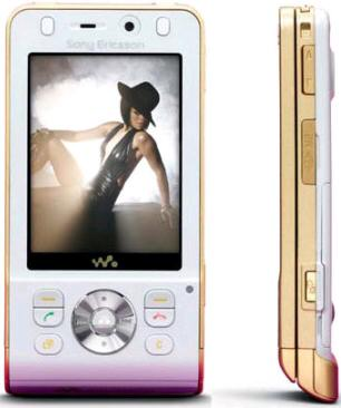 Sony Ericsson W910i ltd edition Def Jam with one month's FREE insurance