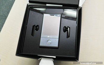 htc-touch-diamond-unboxing-4