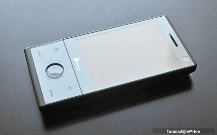 htc-touch-diamond-unboxing-7