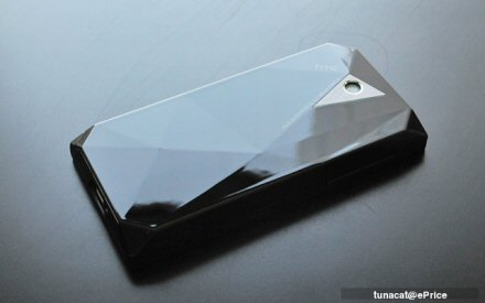 htc-touch-diamond-unboxing-8