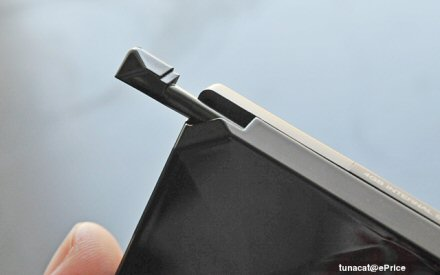 htc-touch-diamond-unboxing-9