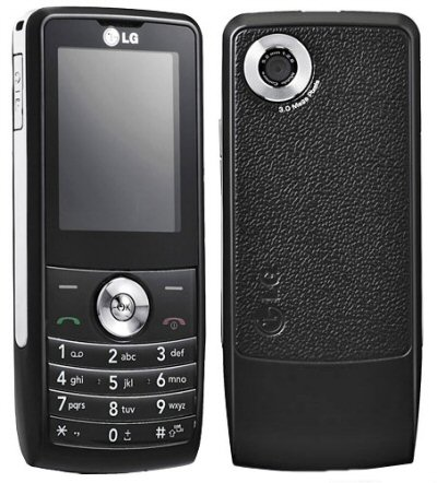 LG KP320 mid-range GSM phone details and full ...