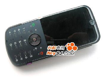 MotoZINE ZN5