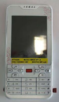 Sony Ericsson G702