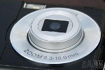 SCNY FE-230