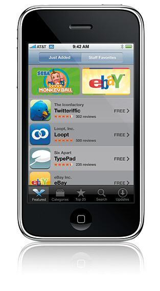 apple iphone 3g photo 13