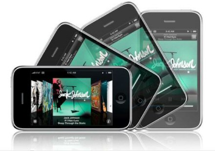 apple iphone 3g photo 2