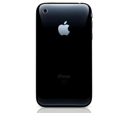 apple iphone 3g photo 7