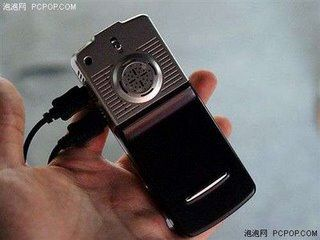 CKING projector mobile