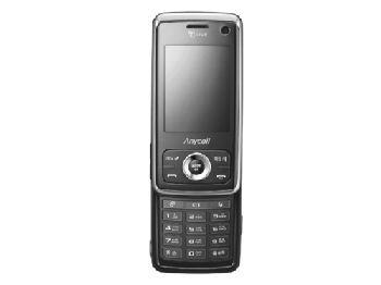 samsung biophone