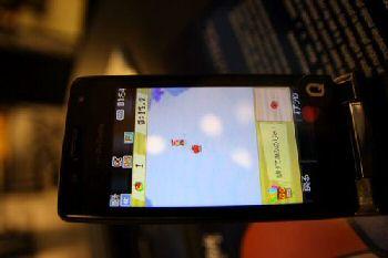 Sony Ericsson Game