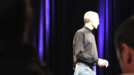 WWDC2008 1