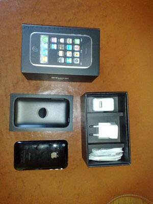 iphone-3g-unboxing-1