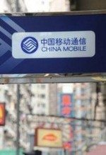 Apple continues talks over iPhone with China Mobile