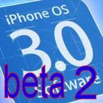 apple-iphone-30-beta-2-released-to-developers-push-notifications