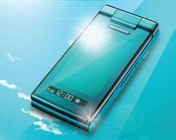 KDDI and Sharp announce unnamed waterproof solar powered phone