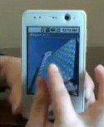 Video: Multi-touch on Android from Elan Microelectronics
