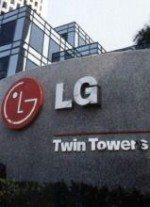 What Global Recession: LG 2.8 billion USD, 22.6 percent up
