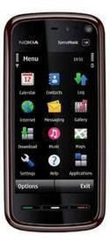New Nokia 5800 XpressMusic with capacitive screen coming soon?