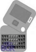 Nokia pushing out new swivelling QWERTY E71 type handset?