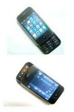 iPhone and Nokia N85 rip-off NokiPhone N3000i