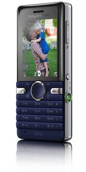 Confused Video of Sony Ericsson's S312 and W205 handsets