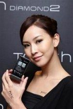 HTC Touch Diamond2 to launch in Taiwan later this month