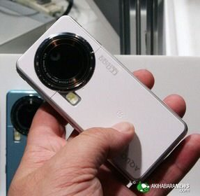 Sharp Aquos Shot 933SH has 10MP camera