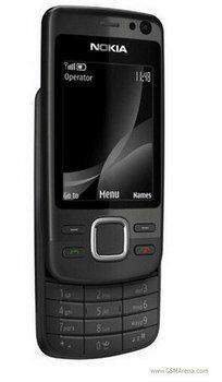 Coming Q3: Nokia 6600i slide 5 megapixel Mobile Phone