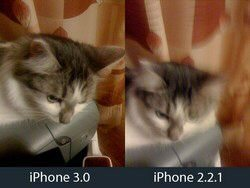 iPhone 3.0 firmware improves camera quality slightly