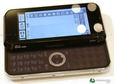KDDI Unveil Toshiba Biblio e-reader