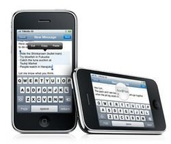 iPhone OS 3.0 has at least 10 hidden features