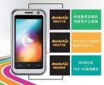 android-phone-price-cuts-from-rockchip-with-new-rk2808-chipset