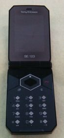 New Sony Ericsson Bao mobile handset spotted