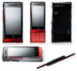 Motorola ROKR ZN50 Music Phone heads to Korea