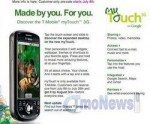 T-Mobile myTouch 3G pre-order mini site goes live