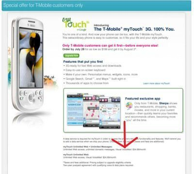 Visual Voicemail to hit T-Mobile myTouch 3G?