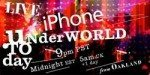 Underworld Video: Apple stream live concert to iPhone