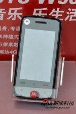 Motorola A3300c packs 3G and WiFi for China Mobile?