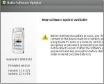 nokia-n97-v12-firmware-changelog-details