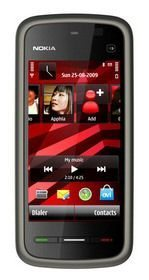 Reminder of new Nokia 5230 XpressMusic, release and price