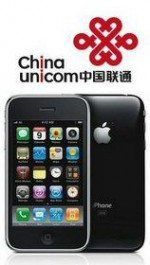 price-details-how-much-is-the-iphone-with-china-unicom