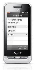 Samsung Haptic Series sells 3 million