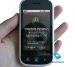 Motorola CLIQ/DEXT gains large picture review