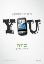 Videos: HTC Unveil YOU Advertising Campaign