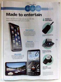 HTC Leo HD2 Release Date, marketing material