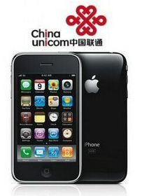 100,000 iPhone handsets sold so far by China Unicom