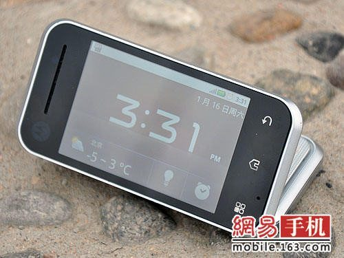 motorola-backflip-me600-android-available-china-7