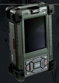 One Bloody Ugly and Expensive Ultra-rugged Handset from AIS